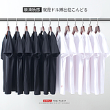 潮男必备# 简约港风短袖纯棉t恤 券后14.8元包邮