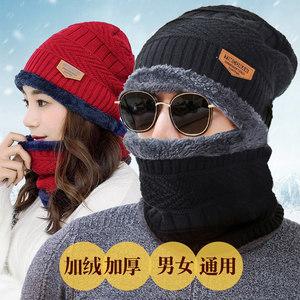 <span class=H>帽子</span>男女冬天针织毛线帽加厚潮韩版骑车保暖潮加绒加厚套头帽围脖