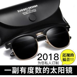 有度数近视太阳眼镜复古男士<span class=H>墨镜</span>潮人2017新款偏光驾驶司机镜2018