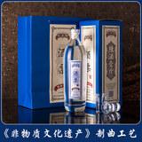 青小乐 义庆隆酒票 浓香型白酒 545ml*6瓶整箱装 券后108元包邮