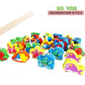 儿童<span class=H>积木</span>立体磁性钓鱼玩具宝宝木制海洋<span class=H>串珠</span>穿<span class=H>绳子</span>二合一游戏