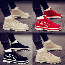 New Spring Martin Boots Men's Leisure Shoes, High-Up Men's Shoes, Chaozhou Shoes, Korean Fashion Boots