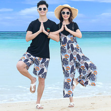 Homochrome Couple Suit Summer Suit 2009 New Seaside Thai Travel Beach Belt Trousers Summer Suit Female Trend