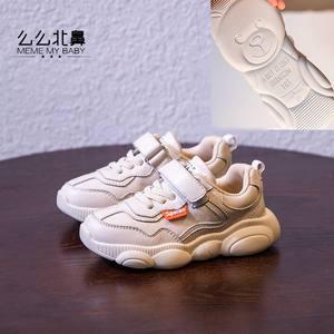 女童运动鞋2019春季新款<span class=H>单鞋</span>韩版儿童小白鞋男童网红亲子小熊鞋潮