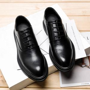 夏季布洛克男鞋英伦韩版青年潮流厚底增高黑色商务正装休闲<span class=H>皮鞋</span>男