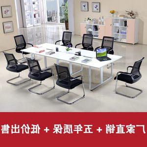 日本购白色烤漆小会议桌长桌简约现代长方形钢木员工培训桌谈判桌
