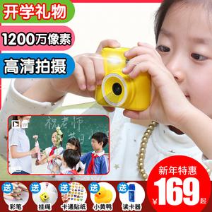 儿童高清数码照<span class=H>相机</span>男女孩学生玩具宝宝可拍照迷你趣味仿真小单反