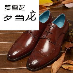 新款洛克<span class=H>男鞋</span>雕花英伦发型师鞋子尖头休闲系带皮鞋