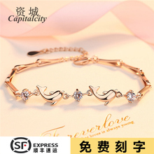 S925 Silver Bracelet Female Korean Edition Simple Student Mori Girlfriend Personality Dolphin Handicraft Birthday Gift for Girlfriend