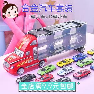 清让 儿童货柜车玩具车仿真合金大模型男孩惯性跑车小<span class=H>汽车</span>套装