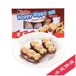 意大利进口<span class=H>健达</span>Kinder开心河马HappyHippo<span class=H>牛奶</span>榛子夹心创意巧克力