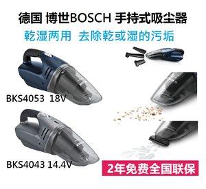 德国博世BOSCH 充电干湿两用除尘器 手持式车用 手提迷你<span class=H>吸尘器</span>