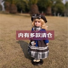 Grade II Ceramic Dolls Home Decoration Ornaments Individual Home Furniture European Retro Decoration Collection Birthday Gift