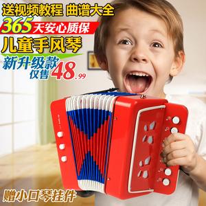 送视频教程音乐儿童手风琴乐器亲子儿童<span class=H>玩具</span>男孩女孩新年礼物