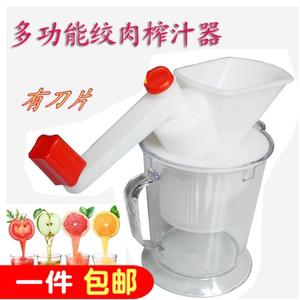 手摇榨汁器 多功能 手动迷你豆浆机 水果汁机 绞肉机 厨房好帮手