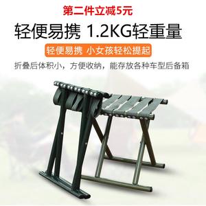 户外军工折叠便携马扎板凳子多功能成人家用手提椅加厚靠背钓鱼椅