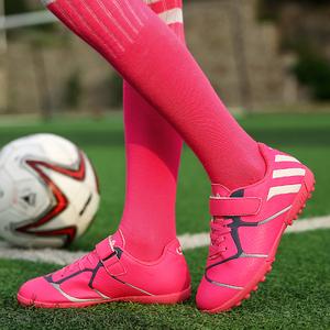 女童<span class=H>足球鞋</span>碎钉中小学生防滑小码男童魔术扣不系鞋带儿童训练鞋女