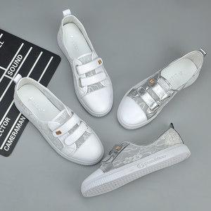 2019夏季新款平跟透气<span class=H>单鞋</span>女韩版大码平底女鞋41-43真皮百搭板鞋