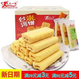 天天一族台湾风味米饼整箱饼干米果休闲膨化食品糙米卷零食大礼包