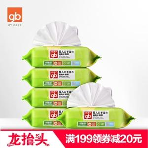 gb好孩子婴儿<span class=H>湿巾</span>新生儿宝宝手口专用木糖醇湿纸巾80抽5包带盖