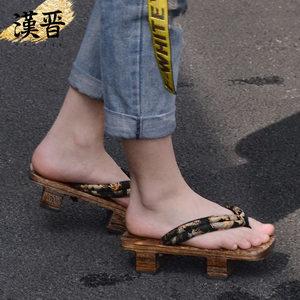 汉晋中式二齿<span class=H>木屐</span>男款木拖鞋中国风潮人字拖高跟厚底汉鞋非日本式