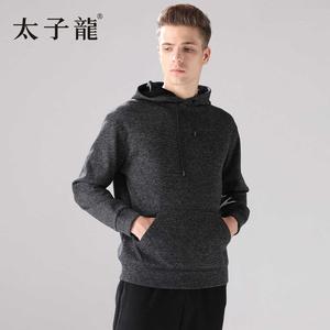 太子龙<span class=H>毛衣</span>男2018秋季新款韩版运动连帽针织衫保暖加绒男士外套