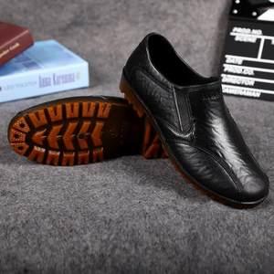 潮流时尚雨鞋男雨靴防滑低帮<span class=H>橡胶</span>厨房防<span class=H>水鞋</span>短筒胶鞋工作水靴男士