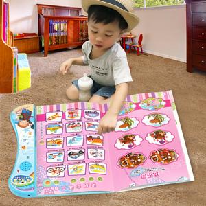 幼儿童点读笔益智<span class=H>早教机</span>中英文学习拼音宝宝故事婴儿0-3-6岁<span class=H>玩具</span>