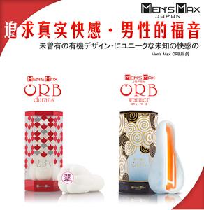 日本进口男用自慰器软硅胶自卫器男性飞机杯可加热撸管情趣性工具