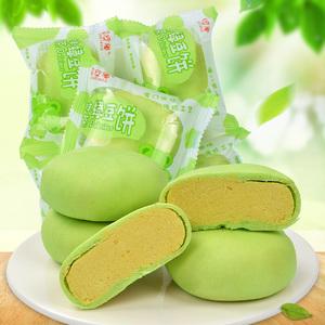 厦门馅饼绿豆饼1000g肉松饼老婆饼蛋糕麻薯汤圆吐司面包搭配