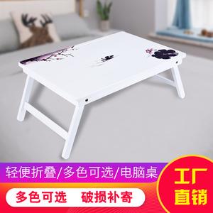 实木床上小桌子<span class=H>笔记本</span><span class=H>电脑桌</span>学生写字台卧室宿舍懒人简易折叠桌板
