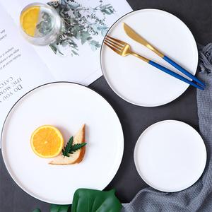 北欧简约水果沙拉平盘家用盘子创意
