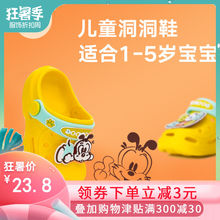 Children's slippers Xia 1-2-3 year old boy and girl's baby slippery soft bottom hole shoes Babu beans cute slippers