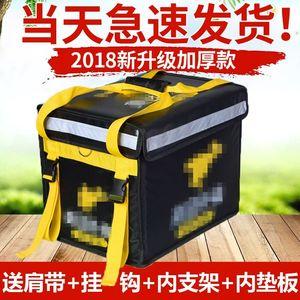 外卖<span class=H>保温箱</span>餐工作配箱大小号30升40l58l美团餐箱骑手装备箱子
