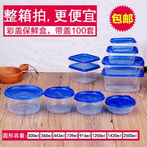 加厚圆形一次性餐盒<span class=H>饭盒</span>甜品碗快餐外卖打包盒水果捞盒子塑料汤碗