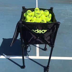 包邮折叠便携不锈钢帆布网球教练车教学训练网球框捡球框