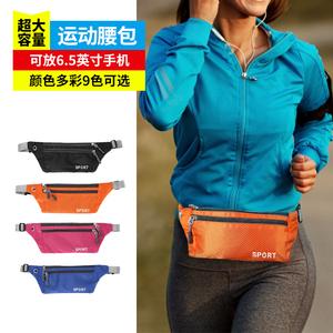 森马跑步包运动腰包男女手机腰包多功能休闲腰包健身户外超薄迷你