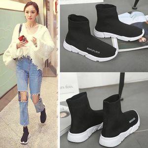弹力袜子<span class=H>鞋</span>gd明星同款2018巴黎时尚<span class=H>鞋</span>女黑白运动休闲高帮厚底潮靴