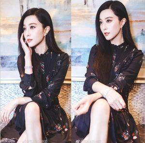 香港2018范冰冰明星同款春装新<span class=H>连衣裙</span>印花荷叶边修身显瘦百褶裙女