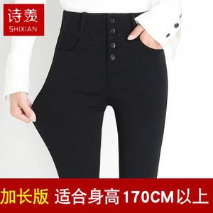 加长<span class=H>打底裤</span>女高个子超长新款2019春外穿紧身小脚裤黑色裤子女高腰
