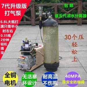 新猎豹高压打气机<span class=H>充气泵</span>30mpa水冷打气筒电动40mpa可打6.8瓶包邮