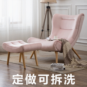 蜗牛椅北欧小户型可拆洗网红懒人布艺休闲<span class=H>沙发</span>单人简约粉色老虎椅