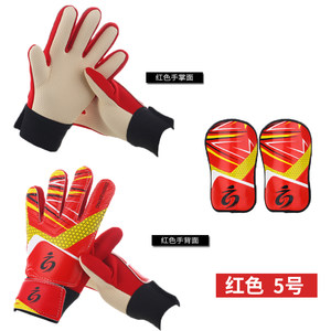 正�|青少年儿童守门员<span class=H>手套</span>  护腿板 护膝护手掌足球训练装备套装