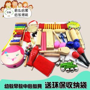 新品包邮奥尔夫打击<span class=H>乐器</span>套装亲子益智儿童节礼物幼儿园<span class=H>玩具</span>教具