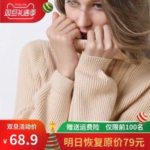 2018新款秋冬款半高领短款<span class=H>毛衣</span>套头针织打底衫长袖纯色羊毛绒衫女