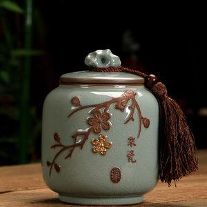 汝窑<span class=H>茶叶罐</span>大号家用密封罐防潮哥窑陶罐简约包装盒存储罐陶瓷茶罐