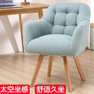 北欧布艺沙发椅舒适久坐<span class=H>电脑椅</span>家用懒人洽谈阳台休闲椅书桌网红椅