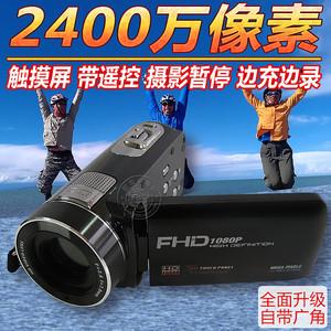 2400万像素数码摄像机高清家用DV照相机旅游婚庆快手直播录像自拍