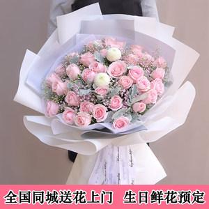 33朵粉玫瑰生日<span class=H>鲜花</span>速递重庆成都贵阳北京上海广州同城送花上门