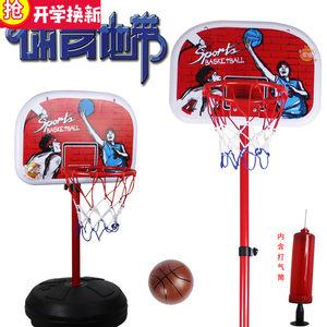 儿童篮球架3可升降5-6-8-10周岁小孩落地立式1米以上男孩投蓝球框
